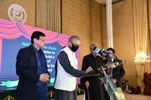 President of Pakistan Dr. Arif Alvi Starting Pakistan National Idea Bank