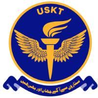 university-of-sialkot